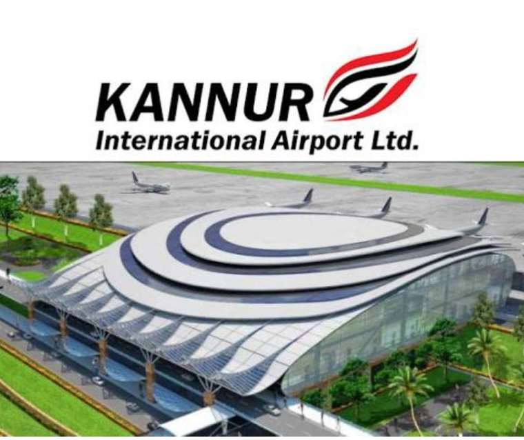 Thumb kannur international airport travind